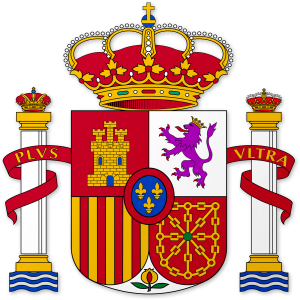 coat-of-arms-of-spain-300x300