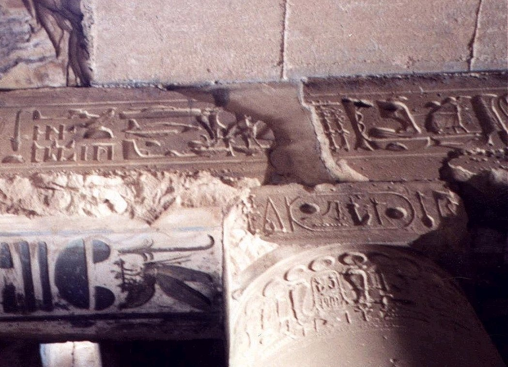 Abydos carvings greater ancestors